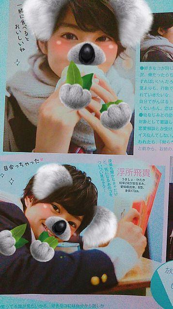 東京B少年の画像(プリ画像)