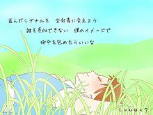 豊崎愛生の画像(戸松遥に関連した画像)