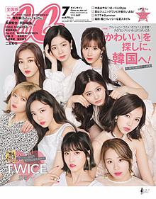 twice♡♡ プリ画像