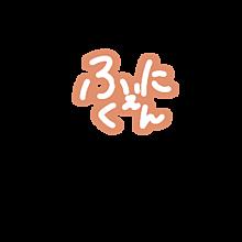 しんぷる文字 保存はいいね→→→の画像(ポケカメンに関連した画像)