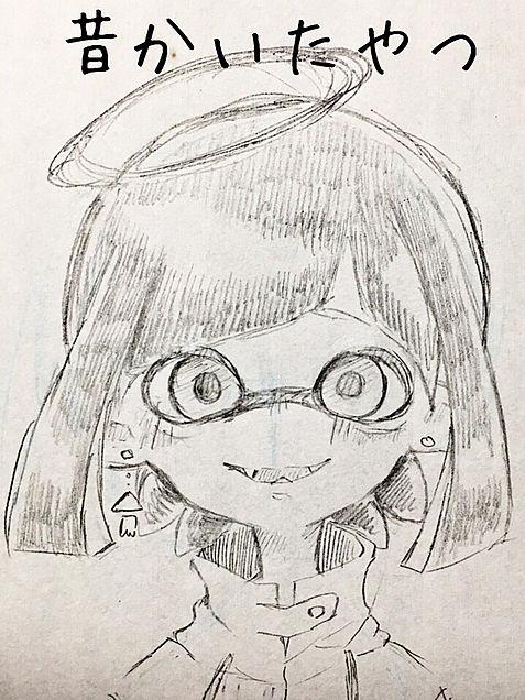 いかの画像(プリ画像)