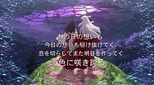 犬夜叉の画像(恋色に咲けに関連した画像)