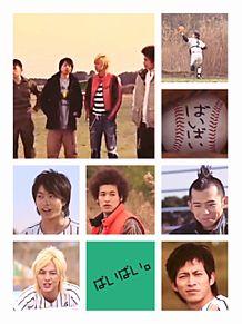 ワールドシリーズの画像(岡田義徳に関連した画像)