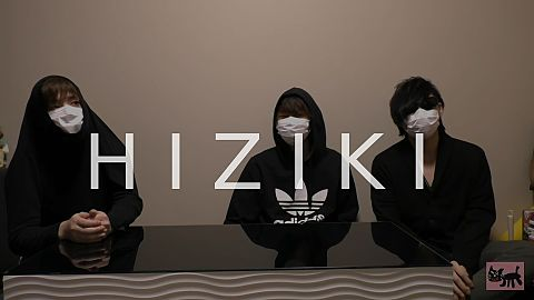 HIZIKI☆の画像(プリ画像)