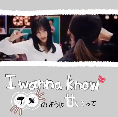Whatisℓσνє♡?の画像(プリ画像)