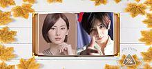 ミックス山田涼介や北川景子等の画像(北川景子に関連した画像)