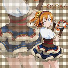 雪山編 ❤︎ iconの画像(プリ画像)