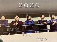 2020年 あけましておめでとうございます! プリ画像