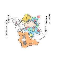 保存←ポチの画像(信じるに関連した画像)