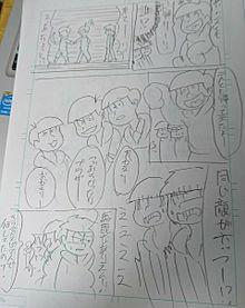 ネタ漫画の画像(二次創作に関連した画像)
