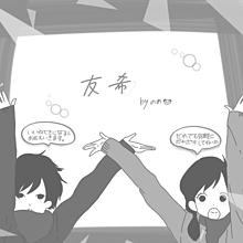 ト モ キ するよん🌸の画像(プリ画像)