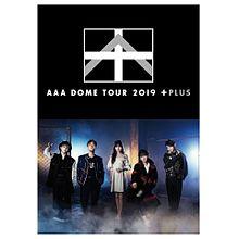 AAAの画像(aaa 5人に関連した画像)