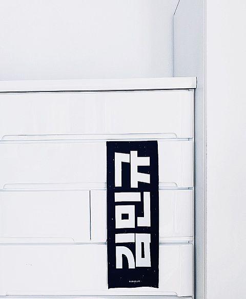 김민규の画像 プリ画像
