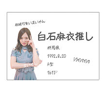 no titleの画像(川後陽菜に関連した画像)