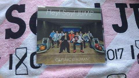 COSMIC☆HUMANの画像 プリ画像