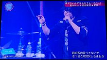 ♡森川♡の画像(幕末rockに関連した画像)