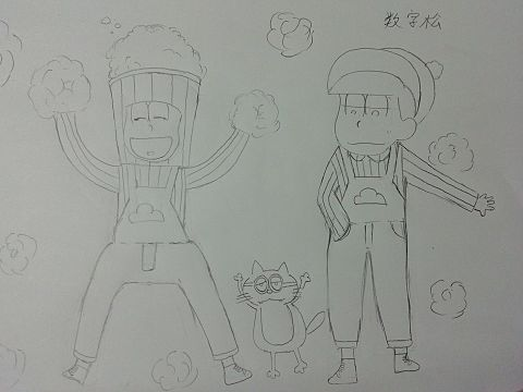 おそ松さんポップコーン松の画像(プリ画像)