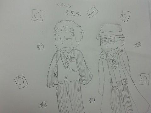 おそ松さんカジノ松の画像(プリ画像)