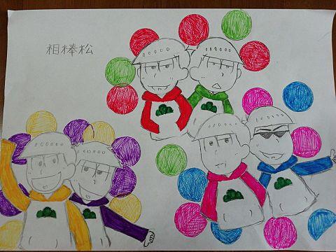 おそ松さん相棒松の画像(プリ画像)