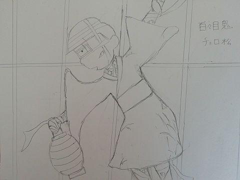 おそ松さん妖怪松(チョロ松)の画像(プリ画像)