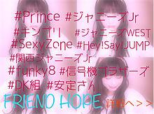 コメして〜!¡の画像(キンプリ/Mr.KING/Princeに関連した画像)