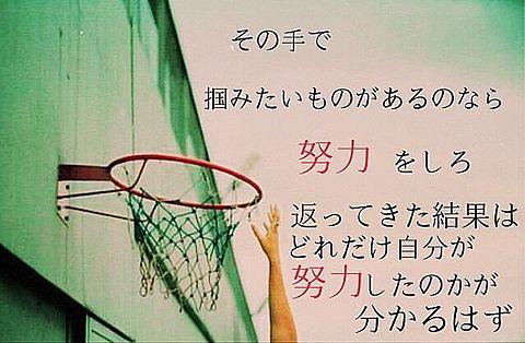 バスケ部集合!の画像(プリ画像)