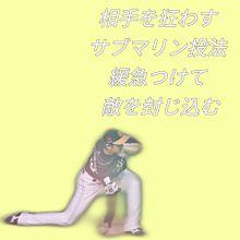 高橋礼♡♡コメントpleaseの画像(応援歌に関連した画像)