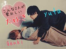 Genki & yuta♥ プリ画像