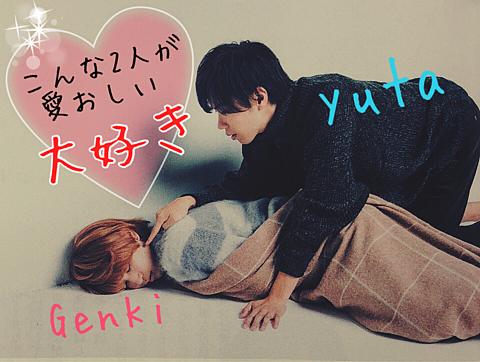 Genki & yuta♥の画像(プリ画像)