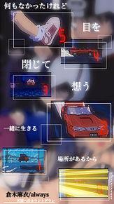 名探偵コナンの画像(倉木麻衣に関連した画像)