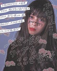 ポーリン 〜〜の画像(プリ画像)