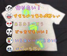 クラスTシャツの画像(クラスTシャツに関連した画像)
