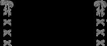 レースアップ リボン 背景透過の画像(加工用に関連した画像)