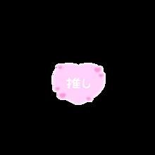 スタンプの画像(非量産型に関連した画像)