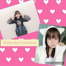 苺恋坂46 StrawberrySisters  公式ロゴマーク プリ画像