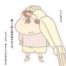 ♡涙♡の画像(プリ画像)