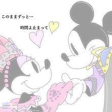 ♡time♡の画像(ディズニー/Disneyに関連した画像)