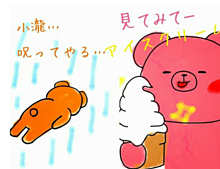 のんちゃん…wの画像(桐山照史 食に関連した画像)