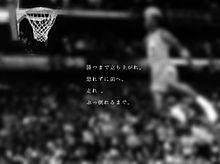 湘南乃風♪の画像(プリ画像)
