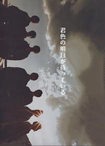 JW🌈の画像(ヲタバレ防止に関連した画像)