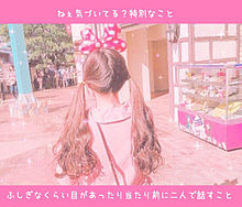 詳 細  ☞ ♡ プリ画像