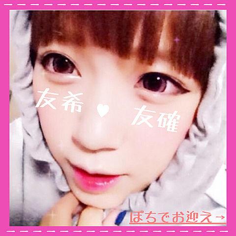 詳細かもんぬ→→♡の画像 プリ画像