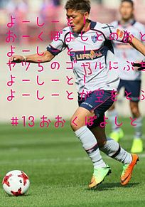 FC東京の画像(FC東京に関連した画像)