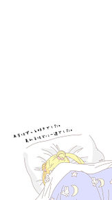 WASABIの画像(関ジャニ∞歌詞画に関連した画像)