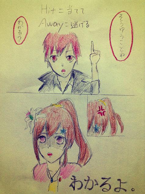 ソーラ 赤髪