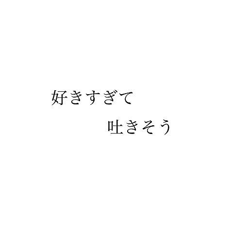 💞の画像(プリ画像)