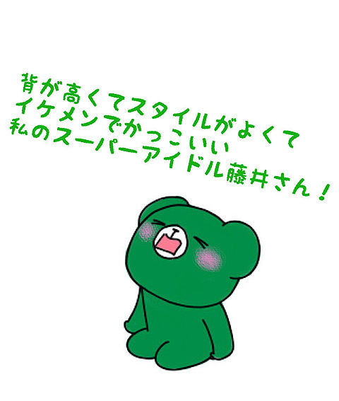 智子ちゃんの画像(プリ画像)