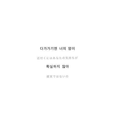 語 チング 韓国