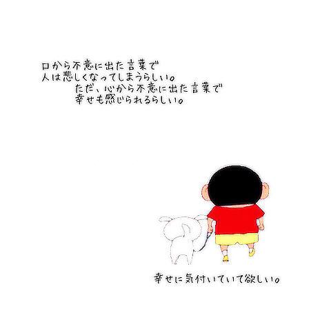 ツキマシテハ/Mrs.GREENAPPLEの画像(プリ画像)