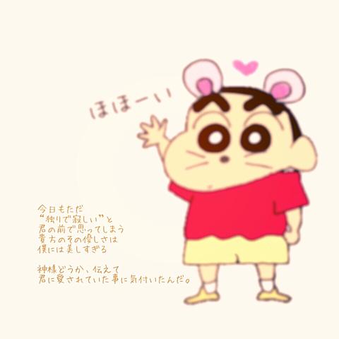 They are/Mrs.GREENAPPLEの画像(プリ画像)